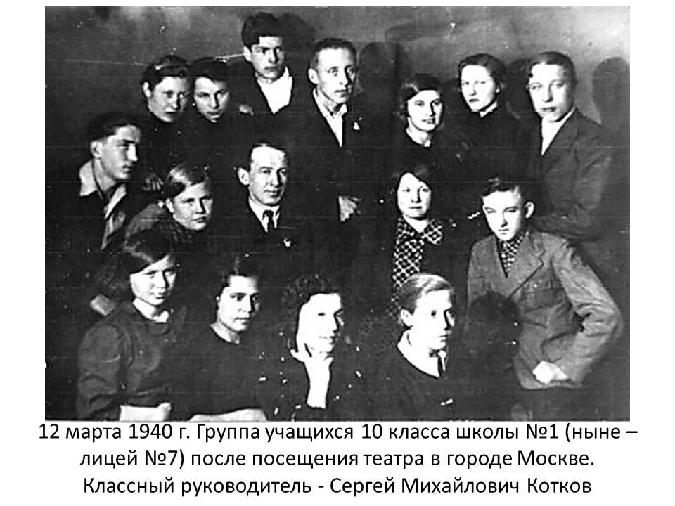 17.01.19 фото для статьи к 90-л. 12 марта 1940 г.jpg
